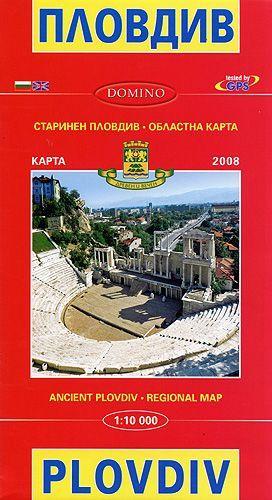 Meridian Ood Ptna Karta Plovdiv