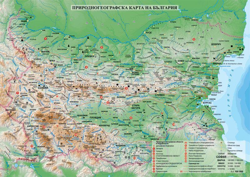Meridian Ood Geografska Karta Na Blgariya Laminat A4