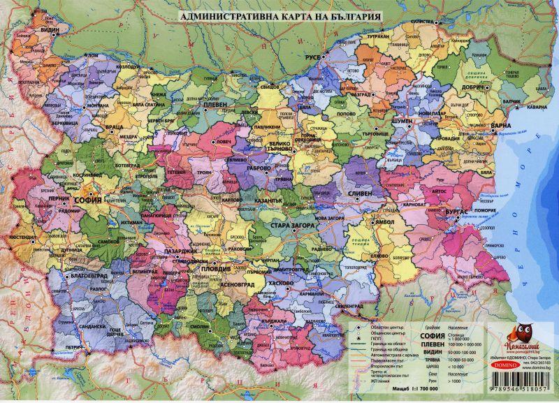 Meridian Ood Administrativna Karta Blgariya Laminat A4